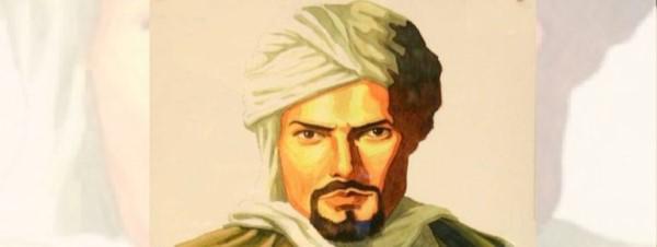 Portrait Ibn Battuta